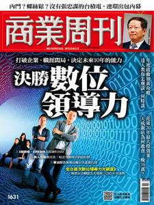 Business Weekly 商業周刊 - 14 二月 2019
