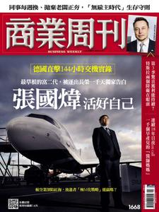 Business Weekly 商業周刊 - 04 十一月 2019