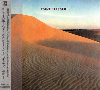 Ikue Mori with Robert Quine/Marc Ribot - Painted Desert (1995) {Avant}
