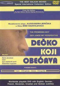 Decko koji obecava / The Promising Boy (1981)