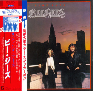 Bee Gees - Living Eyes (1981) [2014, Warner Music Japan, WPCR-15761]
