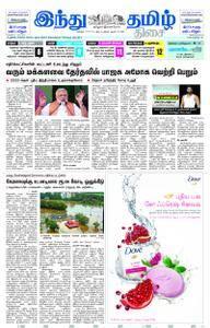 The Hindu Tamil - ஆகஸ்ட் 13, 2018