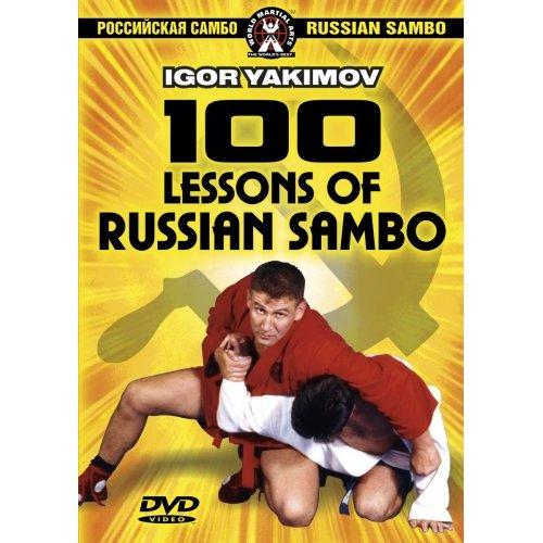 Igor Yakimov 100 Lessons of Russian Sambo (Lesson 11 - 20)