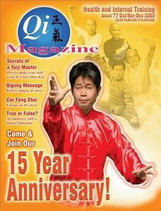 Qi Magazine 77