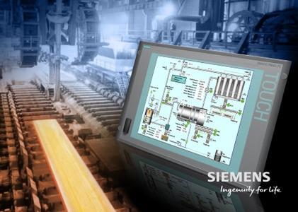 Siemens SIMATIC WinCC 7.5 Update 1