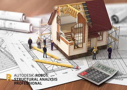 Autodesk Robot Structural Analysis Professional 2019.1 Update