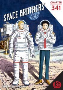 Space Brothers 341 2019 Digital danke