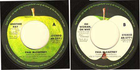 Paul McCartney - Another Day/Oh Woman Oh Why (Japan 45) (1971) {Apple}