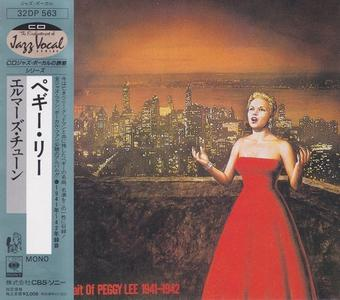 Peggy Lee - A Portrait of Peggy Lee 1941-1942 (Japan Edition) (1986)