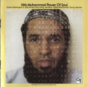 Idris Muhammad - Power Of Soul (1974) {Epic EK 86149}