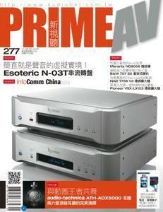 Prime AV 新視聽 - 五月 2018