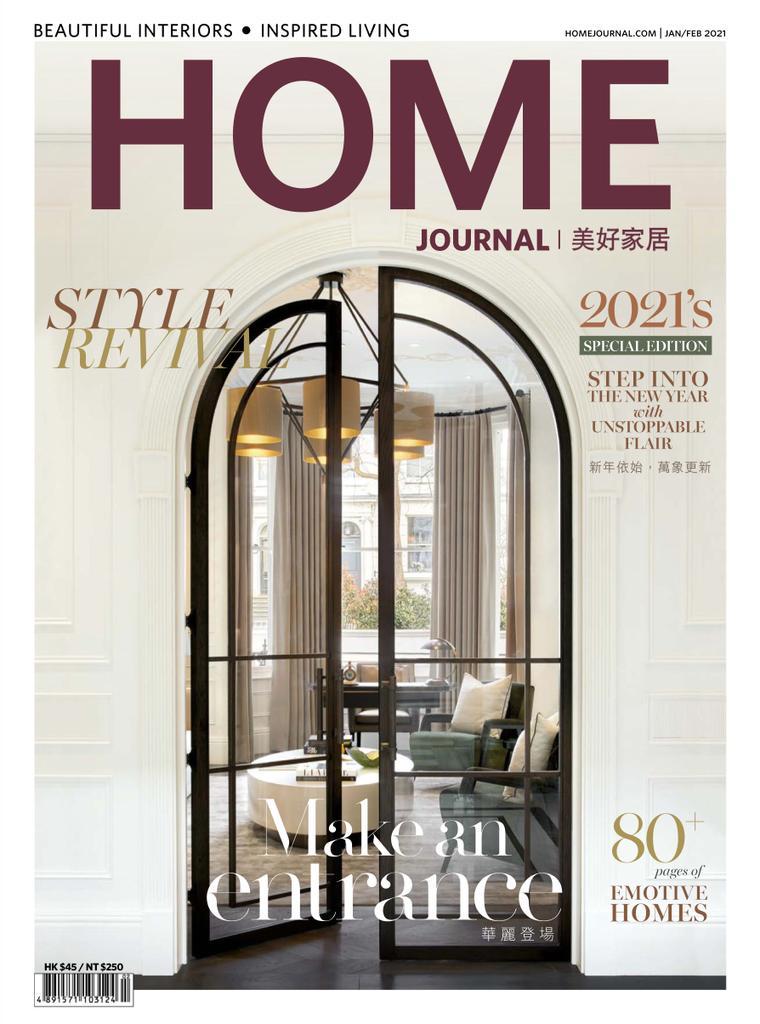 Home Journal - January 2021