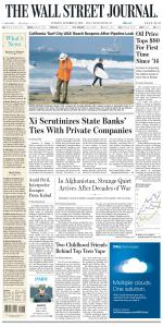 The Wall Street Journal - 12 October 2021