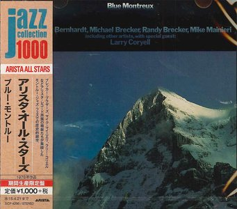Arista All Stars - Blue Montreux (1978) {2014 Japan Jazz Collection 1000 Columbia-RCA Series}