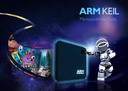 Keil MDK-ARM 5.24a