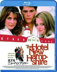 The Hotel New Hampshire (1984)