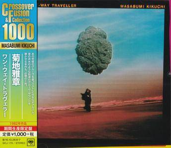 Masabumi Kikuchi - One Way Traveller (1982) {2016 Japan Crossover & Fusion Collection 1000 Series SICJ 170}