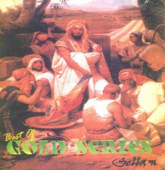 Various Artists - Sellam (2000)