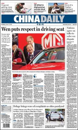 China Daily - 27 June 2011