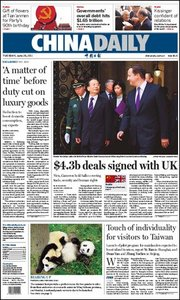 China Daily - 28 June 2011
