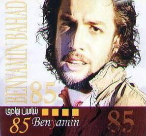 Benyamin 85
