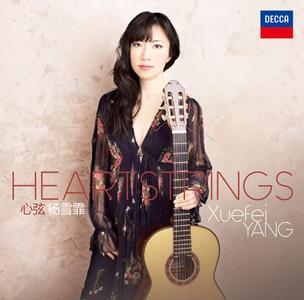 Xuefei Yang - Heartstrings (2015) PS3 ISO + Hi-Res FLAC