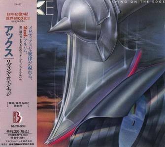 Axe - Living On The Edge (1980) [1993, Japan]