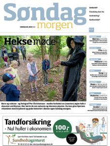 Sjællandske Slagelse – 28. juni 2020