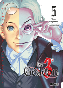 Le 3e Gédéon - Tome 5