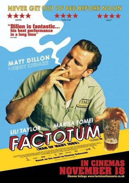 Factotum (2005) / AvaxHome