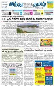 The Hindu Tamil - ஜூலை 03, 2018