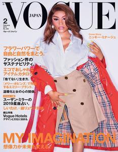 Vogue Japan - 2月 2019