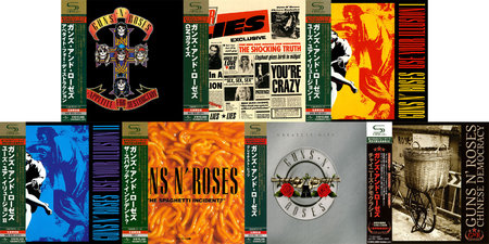 Guns N' Roses: Japanese SHM-CD Collection (1987-2008) Re-up