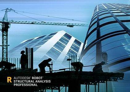 Autodesk Robot Structural Analysis Professional 2018