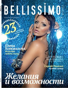 Bellissimo - May 2011