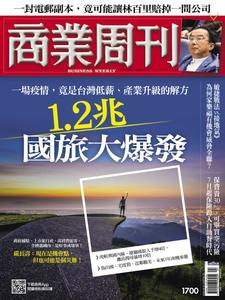 Business Weekly 商業周刊 - 15 六月 2020