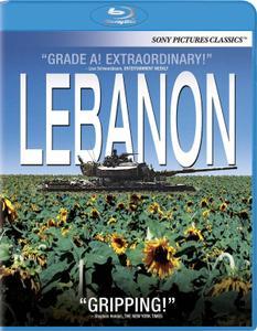 Lebanon (2009) Levanon