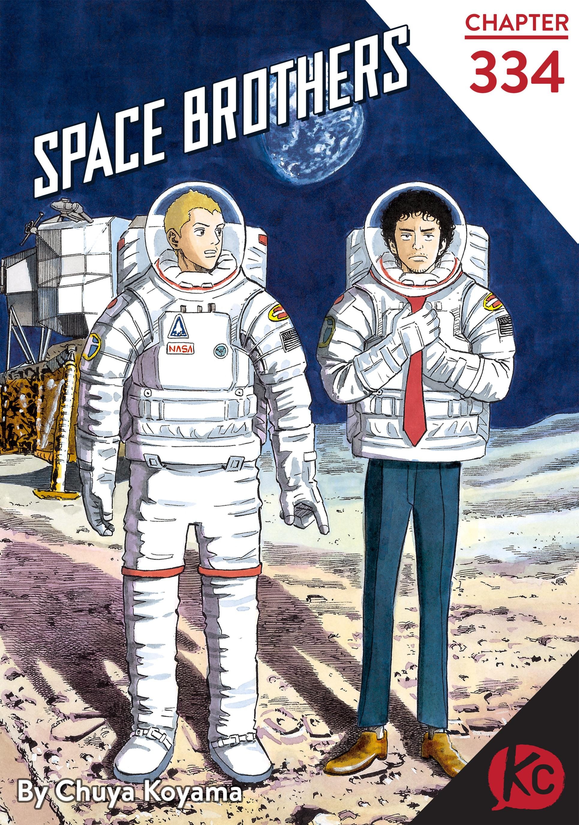 Space Brothers 334 2019 Digital danke