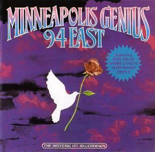 94 East (feat. Prince) - Minneapolis Genius: The Historic 1977 Recordings (1987)