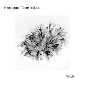 Phonograph Team Project - Morph (2016)