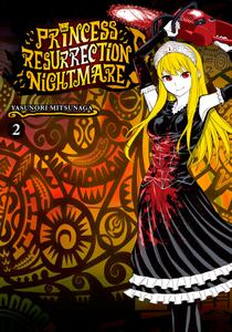 Princess Resurrection Nightmare v02 (2019) (Digital) (danke-Empire