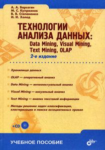 pdf школоведение: курс лекций для студентов специальности