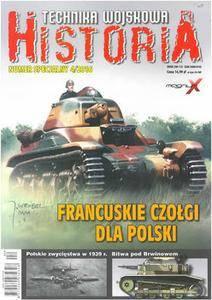 Technika Wojskowa Historia Numer Specjalny №4 2016