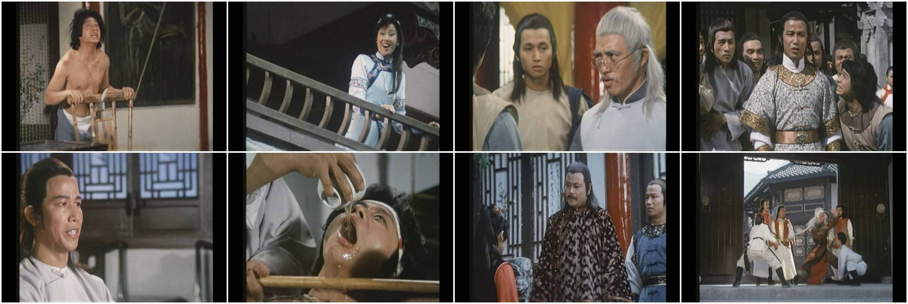 The Invincible Kung Fu Legs (1980) **[RE-UP]**