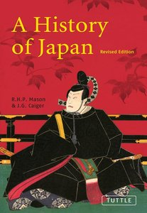 A History of Japan: Revised Edition (repost)