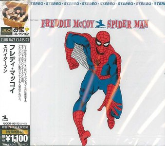 Freddie McCoy - Spider Man (1965) {Universal Japan Remaster 2012}