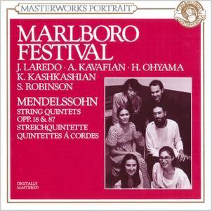 Marlboro Festival Members - Felix Mendelssohn-Bartholdy: String Quintets (1978) CD Reissue 1990