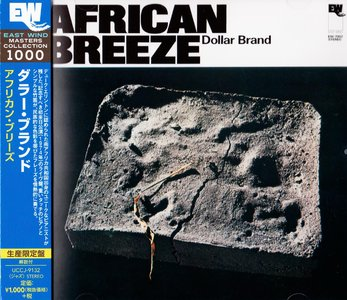 Dollar Brand - African Breeze (1974) {2015 DSD Japan East Wind Masters Collection 1000 UCCJ-9132}