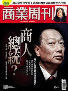 Business Weekly 商業周刊 - 29 四月 2019