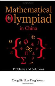 Mathematical Olympiad in China [Repost]